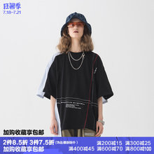 Harsh and cruel 2019ss striped shirt stitching T-shirt male and female deconstruction design printed loose short sleeves