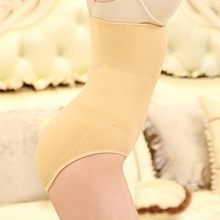 Postpartum beauty underwear, high waist, hip, waist, stomach and seamless body-building pants, summer skinny clothes