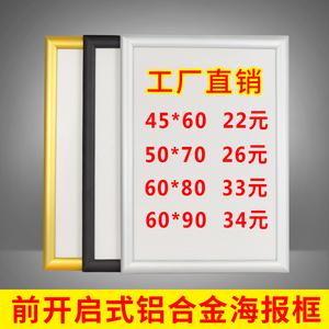 开启式铝合金海报框电梯广告框架营业执照框A3<span class=H>画框</span>挂墙A4<span class=H>相框</span>定做