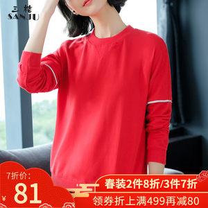 三桔<span class=H>卫衣</span>2018新款女春秋圆领套头打底外穿大码休闲短款红色上衣