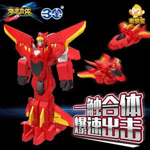 爆速合体:变形玩具金刚变形机器人报数儿童男孩玩具暴速猎车兽魂