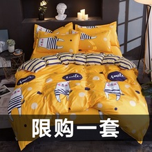 Bedding Set Single Student Dormitory Single and Double 150 x 200 x 230 Bedding Covered Winter Female 1.5 m 1.8 m Bedding
