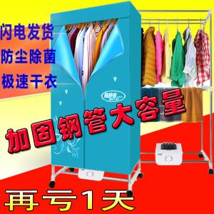双层干衣机家用衣服烘干机器烘衣机柜风干机器杀菌静音<span class=H>生活</span><span class=H>电器</span>