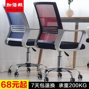 <span class=H>电脑</span>椅办公椅<span class=H>家</span>用老板椅游戏椅升降现代简约休闲靠背懒人旋转<span class=H>椅子</span>