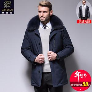 中老年羽绒服男士中长款可拆卸内胆大码<span class=H>男装</span>加厚保暖爸爸冬装外套