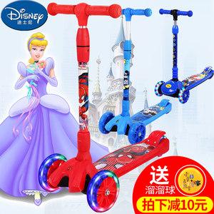 迪士尼儿童滑板溜溜车3四轮闪光3-6-8岁男女孩蜘蛛侠折叠单脚踏车