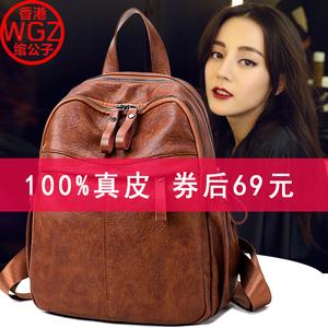 香港绾公子牛皮双肩包软皮韩版包包时尚学生妈咪休闲旅行双背女包