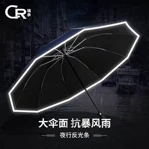 全自动车用折叠反向伞超大雨伞黑胶防晒防紫外线男女双人遮阳伞