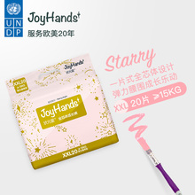 Joyhands Star-like XXL20 Slices of Baby Lappers Ultra-thin Air-permeable Baby and Baby Walking Pants
