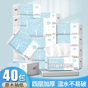 天天和美40包整箱抽纸家用卫生纸擦手纸厕纸餐巾纸实惠装批发纸巾