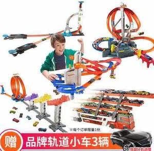 闯关玩具2018玩具车<span class=H>赛车</span>小汽车回旋<span class=H>风火轮</span>跑道小车立体竞技男童