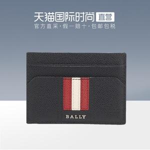【直营】BALLY/巴利条纹<span class=H>卡包</span>TACLIPO.LT牛皮<span class=H>男包</span>超薄多卡位<span class=H>包包</span>