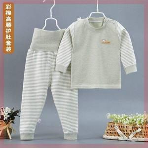 婴儿套装衣服女男童和尚棉毛衫儿童男女保暖<span class=H>睡衣</span>夏季背带裤高领男