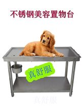 Diagnosis and treatment of automatic medical equipment on stainless steel lifting operation table of animal cosmetic operation table in pet hospital shop