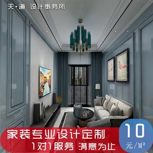 家装全案装修设计师现代简约别墅施工效果图客餐厅全屋纯设计服务