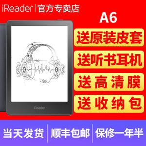 【六期免息】掌阅ireader A6 防水电子书阅读器 纯平6英寸墨水屏 有声读书PDF识字 便携式学生看小说电纸书