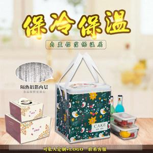 大容量冷藏蛋糕保温袋手提帆布袋铝箔隔热加厚食品保冷储奶便携包