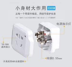 专用暖气插头转换0转6大三孔<span class=H>空调</span>大功率6安<span class=H>插座</span>转换器