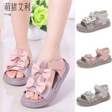 Girls'Sandals 2019 New Fashion Korean Version Mid-summer Little Princess Shoes Soft-soled Children's Shoes Girls' Beach Shoes