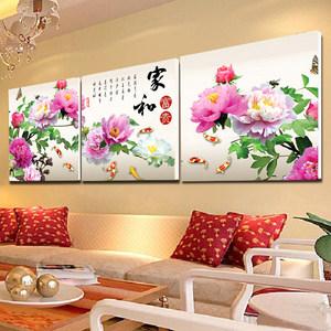 客厅无框装饰画沙发背景墙画家和富贵牡丹<span class=H>三联画</span>福字挂画水晶壁画