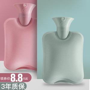 【惊爆价¥5.8!】防爆热水袋