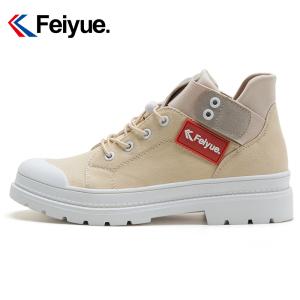 feiyue/飞跃女鞋中帮工装鞋厚底帆布鞋时尚韩版休闲<span class=H>鞋子</span>8302