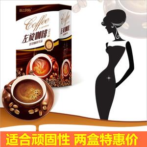 【拍两盒49】左旋巧克力味瘦身咖啡