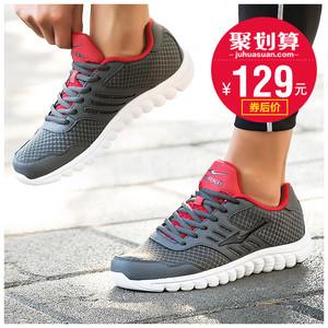 领20元券购买鸿星尔克男鞋运动鞋2019夏季跑步鞋男士轻便休闲鞋旅游鞋慢跑鞋男
