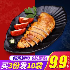 民歌纯鸡胸肉健身代餐即食低脂卡食品脱脂高蛋白鸡块轻食饱腹零食