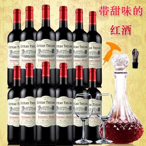 法国原酒进口红酒整箱6瓶6支装*2特价12瓶甜红葡萄酒赤霞珠<span class=H>酒类</span>