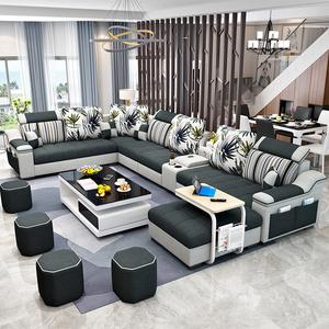 简约现代布艺<span class=H>沙发</span> 大小户型客厅整装家具可拆洗U型布<span class=H>沙发</span>套装组合