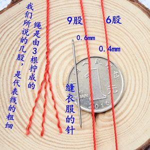 红绳缠戒指手链绕线DIY编织线锦纶6股 <span class=H>项链</span>挂绳子串粉水晶的细线