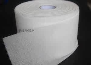 ��王纹身器材纹身无纺布<span class=H>纸巾</span>纹身<span class=H>擦拭纸</span>美容卷纸50M*13.5CM