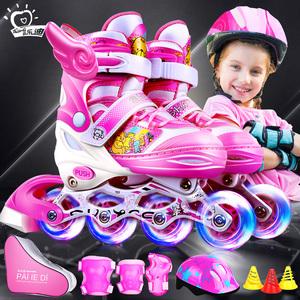 <span class=H>溜冰</span><span class=H>鞋</span>儿童全套装男女旱冰<span class=H>轮滑</span><span class=H>鞋</span>直排轮可调3-4-5-6-8-10岁初学者