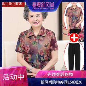 领40元券购买中老年女装夏装短袖衬衫两件套奶奶衬衣老太太50-60-70岁妈妈套装
