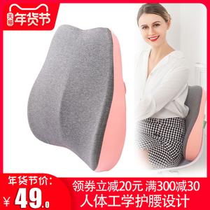 办公室座椅靠枕腰靠腰垫 汽车靠垫腰枕靠背垫椅子沙发孕妇护腰枕