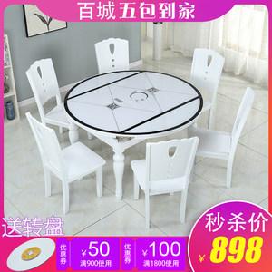 餐<span class=H>桌椅</span>组合现代简约圆形小户型可折叠伸缩钢化玻璃家用电磁炉餐桌