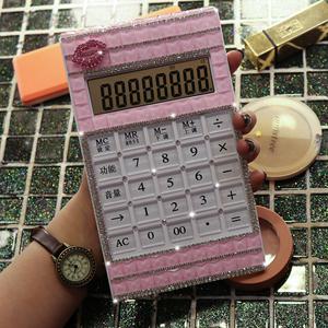 计算器可爱韩国糖果色多功能记算机计算器语音真人发音计算机包邮