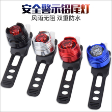 MYSPACE new bicycle lamp dead flying bicycle accessories single eye warning lamp riding equipment aluminum taillights