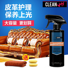 Cortical sofa maintenance oil dermal polishing agent moisturizes waxed household wax and leather care fluid protection