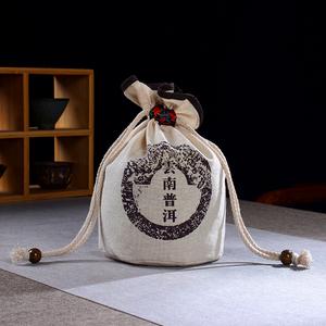 普洱茶熟茶散茶袋装5年-10年特级宫廷云南勐海布朗山大树熟茶500g