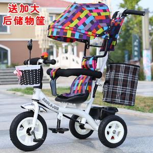 正品宝乐骏儿童<span class=H>三轮车</span>手推车1-3-5岁脚踏车童车自行车宝宝婴儿车