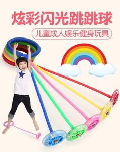 跳跳球儿童<span class=H>玩具</span>弹力闪光跳脚上<span class=H>溜溜球</span>套脚环夜光旋转单脚甩腿环圈