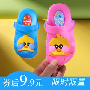 儿童拖鞋夏女童可爱防滑包头1/2/3岁男宝宝婴幼儿凉拖小孩<span class=H>洞洞鞋</span>