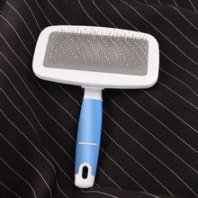Clean bathing small fluffy dog appliances Bo Beauty products pet shaver beauty comb dog comb