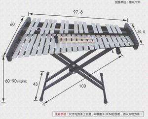 打击乐器马林巴<span class=H>铝板</span>琴37键钢片琴32音25音钟琴乐器送<span class=H>架子</span>