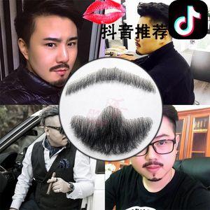 男士假胡子仿真假胡须隐形逼真化妆胡子道具真实易容表演络腮胡