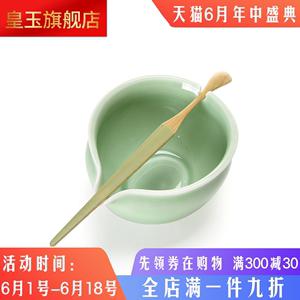 5JQ 创意日式<span class=H>陶瓷</span>泡茶<span class=H>杯</span>家用小茶壶竹过滤个性可爱花茶壶一抹绿