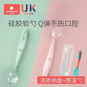 【英国KC】2个装婴儿喂水辅食硅胶软勺