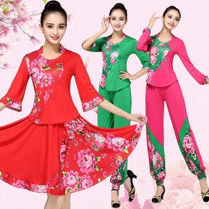 广场舞服装套装秧歌舞扇子民族舞蹈灯笼裤舞蹈裙演出服中老年舞裙